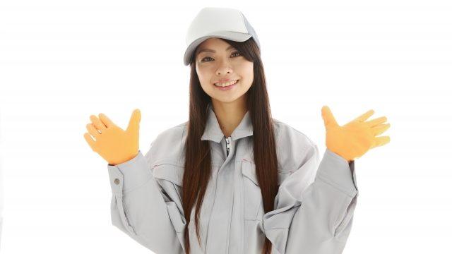 女性でも期間従業員になれる