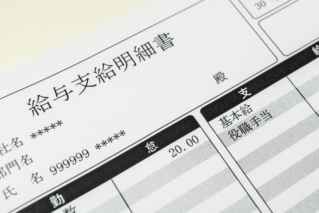 期間工の参考月収例